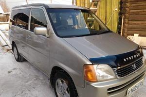 Автомобиль Honda Stepwgn, хорошее состояние, 1998 года выпуска, цена 275 000 руб., Кызыл