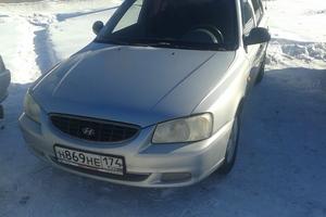 Автомобиль Hyundai Accent, хорошее состояние, 2004 года выпуска, цена 165 000 руб., Челябинск