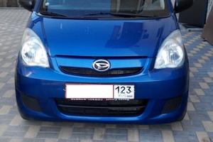 Автомобиль Daihatsu Cuore, хорошее состояние, 2008 года выпуска, цена 270 000 руб., Геленджик