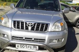 Подержанный автомобиль Toyota Land Cruiser Prado, среднее состояние, 2005 года выпуска, цена 1 150 000 руб., Сургут