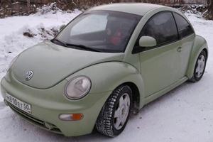 Автомобиль Volkswagen Beetle, хорошее состояние, 1998 года выпуска, цена 300 000 руб., Дубна