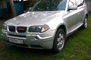 Подержанный автомобиль BMW X3, отличное состояние, 2005 года выпуска, цена 572 000 руб., Пушкино