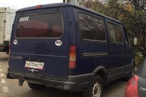 Подержанный автомобиль ГАЗ Соболь, среднее состояние, 2001 года выпуска, цена 70 000 руб., Дедовск