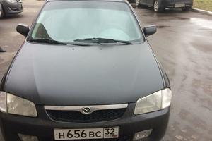 Автомобиль Mazda 323, отличное состояние, 1999 года выпуска, цена 175 000 руб., Брянск