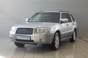 Авто Subaru Forester, 2005 года выпуска, цена 539 000 руб., Москва