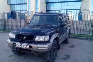 Автомобиль Hyundai Galloper, хорошее состояние, 1999 года выпуска, цена 280 000 руб., Калининград