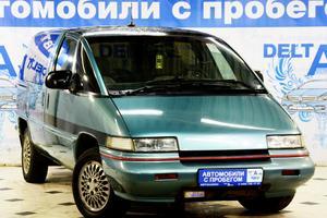 Авто Oldsmobile Silhouette, 1994 года выпуска, цена 120 000 руб., Москва