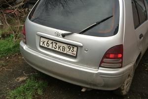 Автомобиль Toyota Starlet, хорошее состояние, 1998 года выпуска, цена 135 000 руб., Краснодар