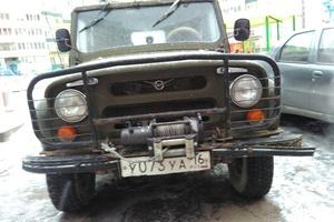 Подержанный автомобиль УАЗ 3151, хорошее состояние, 1997 года выпуска, цена 100 000 руб., Альметьевск