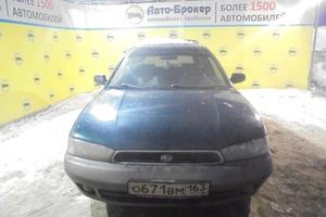 Авто Subaru Legacy, 1995 года выпуска, цена 150 000 руб., Самара