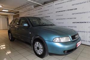 Подержанный автомобиль Audi A4, отличное состояние, 1999 года выпуска, цена 280 000 руб., Москва
