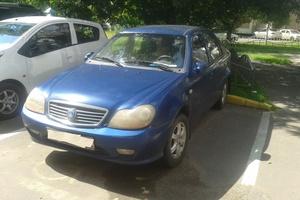 Автомобиль Geely Otaka, среднее состояние, 2007 года выпуска, цена 110 000 руб., Москва