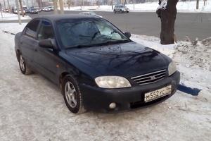 Автомобиль Kia Spectra, отличное состояние, 2008 года выпуска, цена 174 500 руб., Челябинск