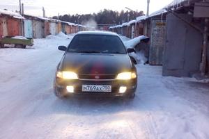 Автомобиль Toyota Corona, хорошее состояние, 1993 года выпуска, цена 155 000 руб., Серпухов
