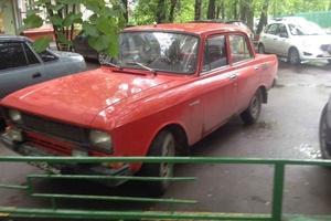 Автомобиль Москвич 2140, отличное состояние, 1980 года выпуска, цена 75 000 руб., Москва