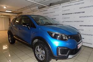 Авто Renault Kaptur, 2016 года выпуска, цена 990 000 руб., Москва