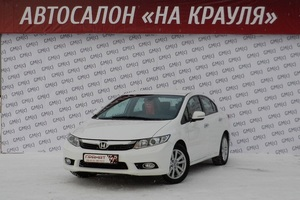 Авто Honda Civic, 2013 года выпуска, цена 749 196 руб., Екатеринбург