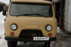 Автомобиль УАЗ 3303, хорошее состояние, 1998 года выпуска, цена 220 000 руб., Старый Оскол