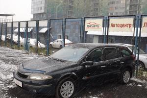 Авто Renault Laguna, 2001 года выпуска, цена 199 700 руб., Санкт-Петербург