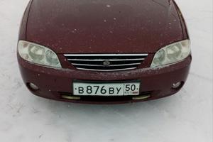 Автомобиль Kia Spectra, хорошее состояние, 2008 года выпуска, цена 230 000 руб., Московская область