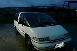 Подержанный автомобиль Chevrolet Lumina APV, отличное состояние, 1991 года выпуска, цена 180 000 руб., Москва