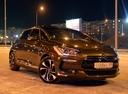 Авто Citroen DS5, , 2013 года выпуска, цена 960 000 руб., Челябинск