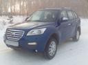 Авто Lifan X60, , 2013 года выпуска, цена 297 000 руб., Челябинск