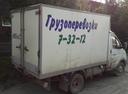 Авто ГАЗ Газель, , 2005 года выпуска, цена 160 000 руб., ао. Ханты-Мансийский Автономный округ - Югра