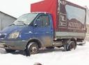 Авто ГАЗ Газель, , 2005 года выпуска, цена 150 000 руб., Магнитогорск