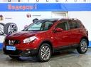 Nissan Qashqai' 2011 - 699 000 руб.