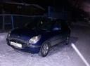 Авто Daihatsu Sirion, , 2000 года выпуска, цена 80 000 руб., республика Татарстан