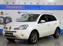 Renault Koleos' 2011 - 665 000 руб.