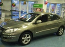 Авто Chery M11, , 2013 года выпуска, цена 370 000 руб., Сургут