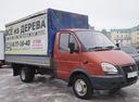 ГАЗ Газель3302' 2011 - 389 000 руб.
