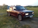 Подержанный ВАЗ (Lada) 2105, коричневый металлик, цена 45 000 руб. в Челябинской области, отличное состояние