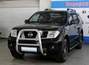 Nissan Pathfinder' 2009 - 749 000 руб.