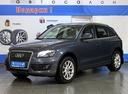 Audi Q5' 2011 - 869 000 руб.