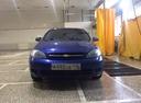 Подержанный Chevrolet Lacetti, синий , цена 257 000 руб. в республике Татарстане, отличное состояние
