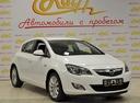 Opel Astra' 2011 - 459 000 руб.