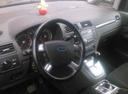 Подержанный Ford C-Max, голубой , цена 350 000 руб. в ао. Ханты-Мансийском Автономном округе - Югре, среднее состояние