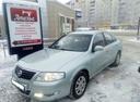 Авто Nissan Almera Classic, , 2007 года выпуска, цена 345 000 руб., Нефтеюганск