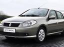 Подержанный Renault Symbol, бежевый , цена 250 000 руб. в Челябинской области, хорошее состояние