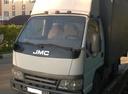 JMC Carrying JX1032