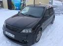Авто Renault Logan, , 2009 года выпуска, цена 250 000 руб., Нефтеюганск