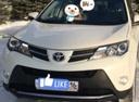 Авто Toyota RAV4, , 2013 года выпуска, цена 1 290 000 руб., республика Татарстан