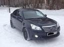 Авто Vortex Estina, , 2012 года выпуска, цена 350 000 руб., Озерск