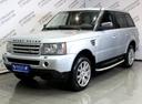 Land Rover Range Rover Sport' 2009 - 739 000 руб.
