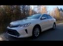 Подержанный Toyota Camry, белый перламутр, цена 1 400 000 руб. в ао. Ханты-Мансийском Автономном округе - Югре, отличное состояние