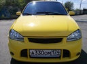 Подержанный ВАЗ (Lada) Kalina, желтый , цена 240 000 руб. в Челябинской области, отличное состояние