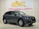 Audi Q5' 2011 - 989 000 руб.